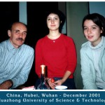 Китай 2001 г.