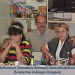 Казахстан 1995 г.